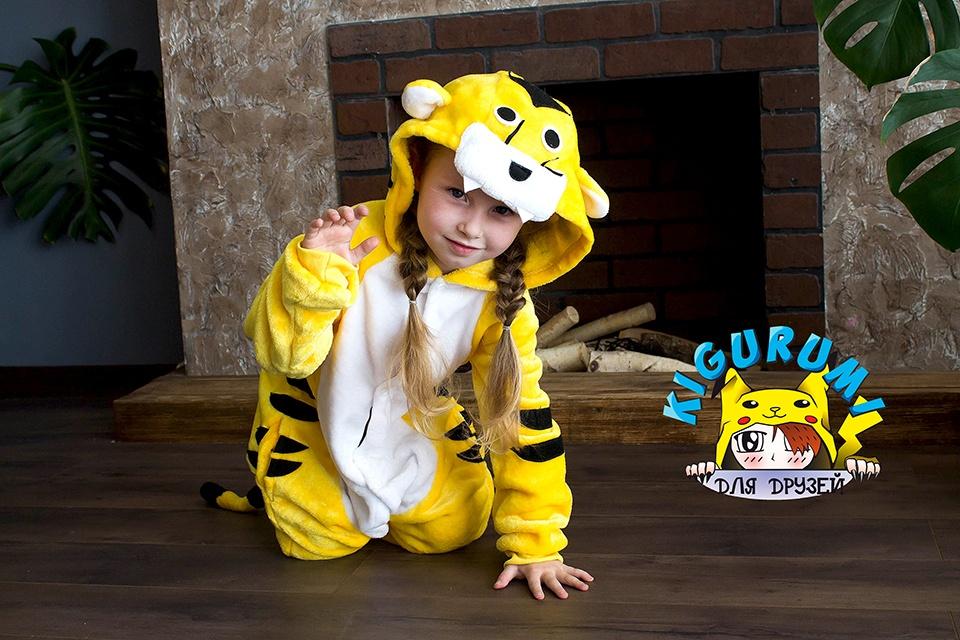 Кигуруми тигренок