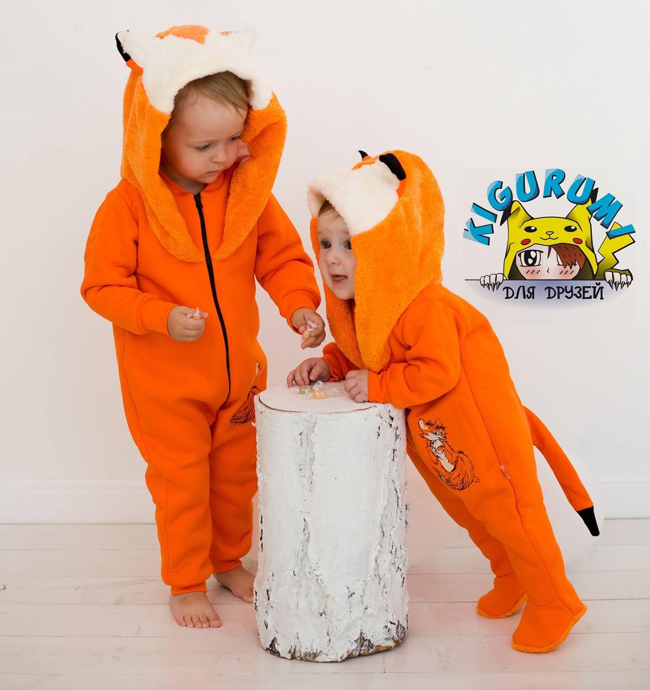 Кигуруми-комбинезон для малышей